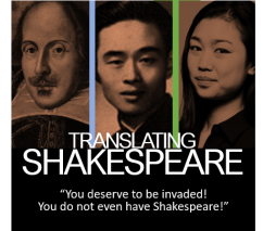 04 TRANSLATING SHAKESPEARE.png